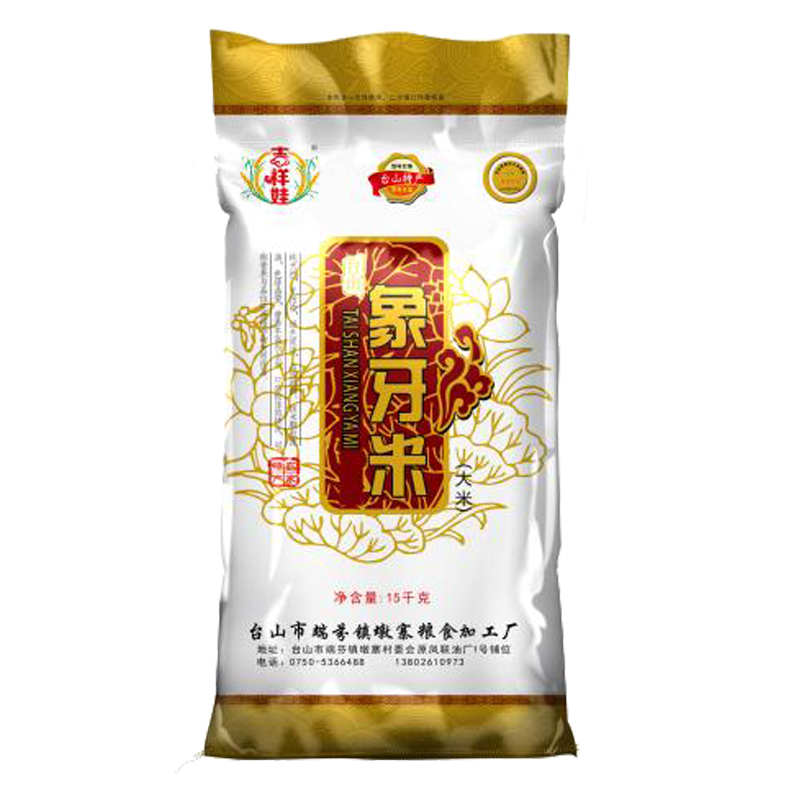 台山象牙米15kg