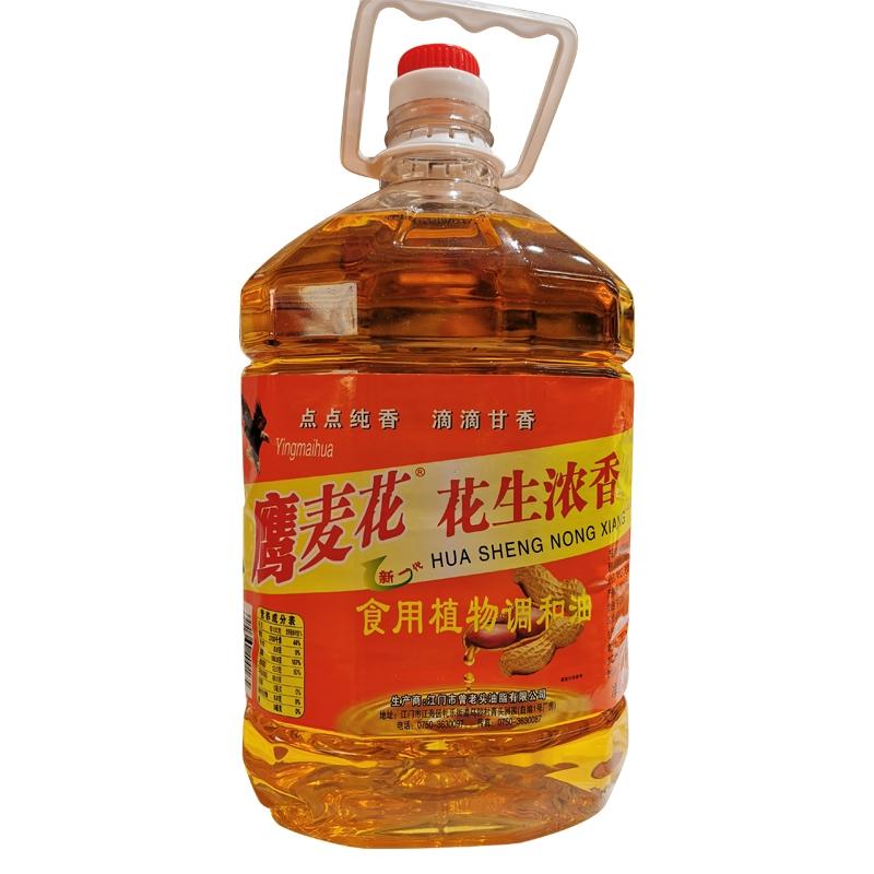 鹰麦花生浓香调和油