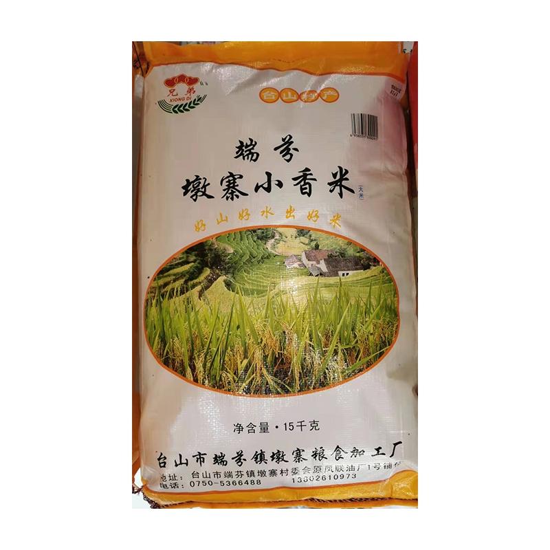 墩寨小香米15kg