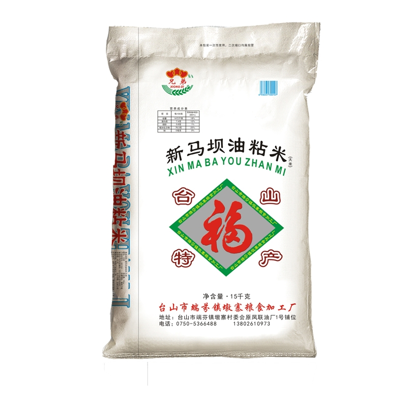 新马坝油粘米15kg